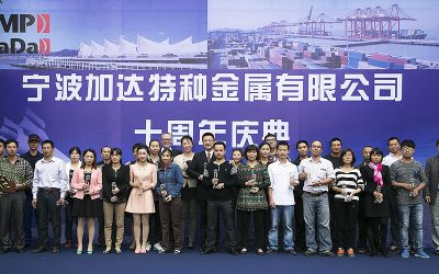 Ningbo Jia Da Receives ISO Certification