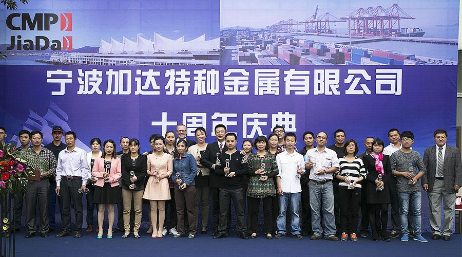 Ningbo Jia Da Receives ISO Certification